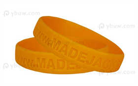Orange Debossed Silicone Wristband-DW12ASO
