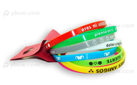 Solid Printed Silicone Wristband-PW6ASO