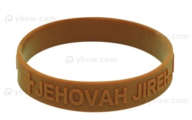 Brown Embossed Silicone Wristband-EW12ASO