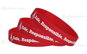 Red Printed Silicone Wristband-PW12ASO