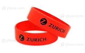 Red Printed Silicone Wristband-PW19ASO