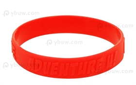 Red Embossed Silicone Wristband-EW12ASO